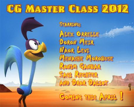 cg master class 2012